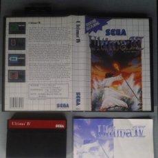 Videojuegos y Consolas: SEGA MASTER SYSTEM ULTIMA IV COMPLETO CON CAJA MANUAL BOXED CIB PAL R11701. Lote 221754106