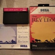 Videojuegos y Consolas: EL REY LEÓN MÁSTER SYSTEM COMPLETO. Lote 233332805