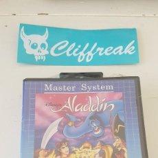 Videojuegos y Consolas: PRECINTADO ALADDIN SEGA MASTER SYSTEM TECTOY. Lote 239892085