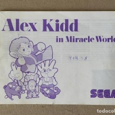 Videojuegos y Consolas: SEGA MASTER SYSTEM: MANUAL ORIGINAL ALEX KIDD IN MIRACLE WORLD. Lote 243882765
