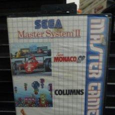 Videojuegos y Consolas: MASTER SYSTEM MASTER GAMES 1. Lote 244948140