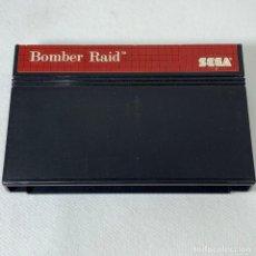 Videojuegos y Consolas: VIDEOJUEGO SEGA - SEGA MASTER SYSTEM - BOMBER RAID. Lote 248494920