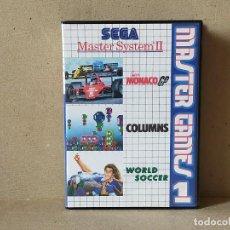 Videojuegos y Consolas: JUEGO SEGA MASTER SYSTEM: MASTER GAMES 1 (SUPER MONACO GP / COLUMNS / WORLD SOCCER) - COMPLETO. Lote 254725925