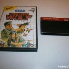 Videojuegos y Consolas: OPERATION WOLF MASTER SYSTEM. Lote 262322900