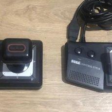 Videojuegos y Consolas: SEGA CONTROL STICK. Lote 262857015