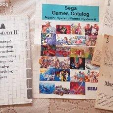 Videojuegos y Consolas: LIBRO DE INSTRUCCIONES, GARANTIA Y CATÁLOGO CONSOLA SEGA MASTER SYSTEM II - MANUAL DE USUARIO. Lote 267733129