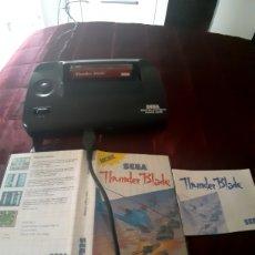 Videojuegos y Consolas: THUNDER BLADE. Lote 270185393