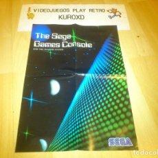 Videojuegos y Consolas: PUBLICIDAD JUEGOS Y PERIFERICOS MASTER SYSTEM MUY BUEN ESTADO. Lote 275588443