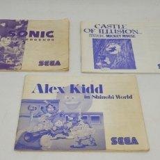 Videogiochi e Consoli: LOTE INSTRUCCIONES MASTER SYSTEM SONIC, CASTLE OF ILLUSION Y ALEX KIDD IN SHINOBI WORLD. SEGA.. Lote 286911438