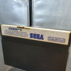 Videojuegos y Consolas: SEGA MASTER SYSTEM STRIDER II. Lote 289690328