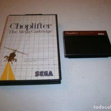 Videojuegos y Consolas: CHOPLIFTER MASTER SYSTEM. Lote 293506888