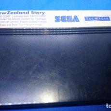 Videojuegos y Consolas: SEGA MASTER SYSTEM LAND OF ILLUSION STARRING MICKEY MOUSE. Lote 294507438