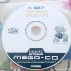 Videojuegos y Consolas: THE SPACE ADVENTURE. Lote 146611689