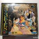 Videojuegos y Consolas: SEIMA DENSETSU 3X3 EYES SEGA MEGA CD JAP. Lote 158602321