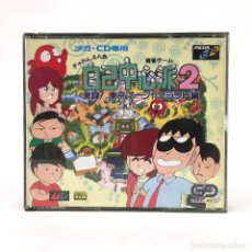 Videojuegos y Consolas: JIKOCHUSHINHA 2 GAMBLER SEGA MEGA-CD DRIVE MD ヘビーノバ TOKYO MAHJONG JAPAN WORKING JUEGO FUNCIONANDO OK. Lote 231072745