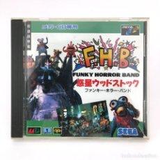 Videojuegos y Consolas: FUNKY HORROR BAND SEGA MEGA-CD F.H.B FHB WAKUSEI WOODSTOCK DRIVE MD JAP WORKING JUEGO FUNCIONANDO OK. Lote 231073285
