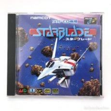Videojuegos y Consolas: STAR BLADE + SPINE CARD SEGA MEGA-CD スターブレード DRIVE MD RETRO GAMING JAPAN WORKING JUEGO FUNCIONANDO !. Lote 231073470