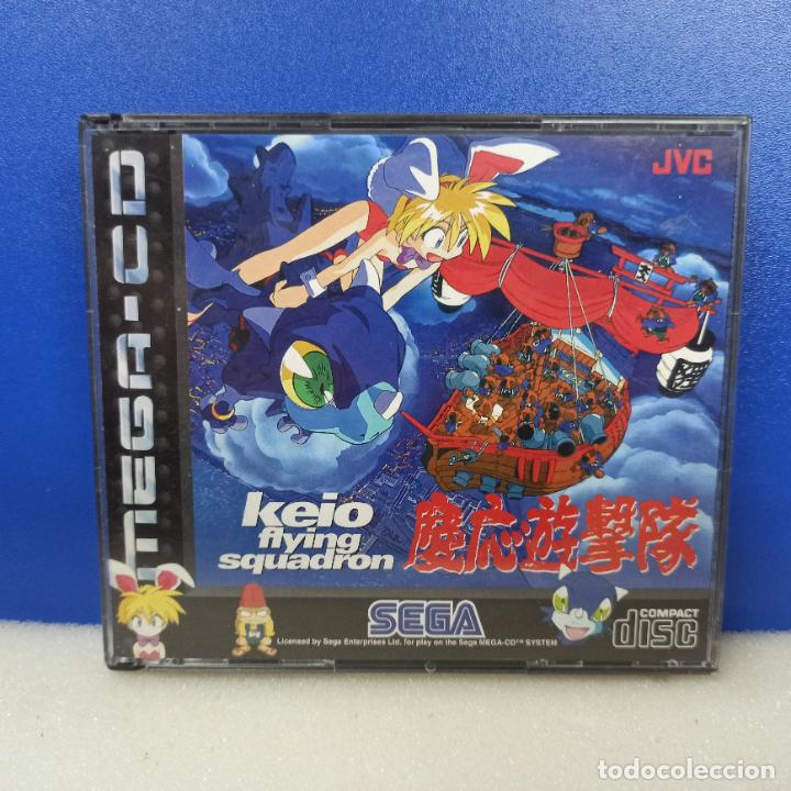 JUEGO CONSOLA SEGA MEGA CD MEGACD KEIO FLYING SQUADRON (Juguetes - Videojuegos y Consolas - Sega - Mega CD)