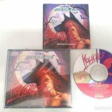 Videojuegos y Consolas: WOLFCHILD PARA SEGA MEGA-CD SONY ENTRE Y MIRE MIS OTROS JUEGOS!. Lote 247073175