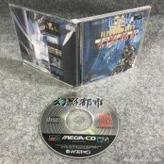 Videojuegos y Consolas: ILLUSION CITY GENEI TOSHI SEGA MEGA CD. Lote 279337378