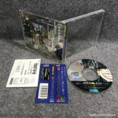 Videojuegos y Consolas: WARAU SALESMAN JAP SEGA MEGA CD. Lote 293247223