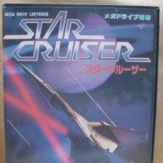 Videojuegos y Consolas: VIDEO JUEGO SEGA MEGADRIVE - JAPAN - STAR CRUISER ¡¡COMPLETO Y COMO NUEVO ¡¡¡ MEGA DRIVE. Lote 26988664