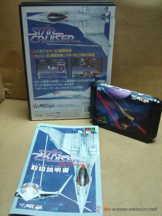 Videojuegos y Consolas: VIDEO JUEGO SEGA MEGADRIVE - JAPAN - STAR CRUISER ¡¡COMPLETO Y COMO NUEVO ¡¡¡ MEGA DRIVE - Foto 2 - 26988664