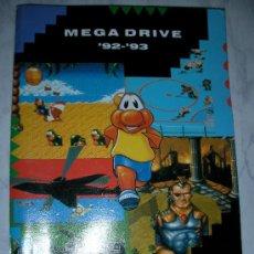 Videojuegos y Consolas: CATALOGO 92-93 JUEGOS MEGADRIVE - ENVIO GRATIS A ESPAÑA. Lote 24094701