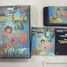 Videojuegos y Consolas: ANTIGUO JUEGO MEGA DRIVE EL LIBRO DE LA SELVA. Lote 30976845