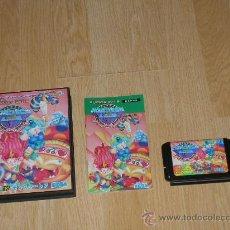 Videojuegos y Consolas: WONDER BOY III MONSTER LAND SEGA MEGADRIVE COMPLETO MEGA DRIVE JP COMO NUEVO. Lote 51393692