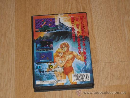 Videojuegos y Consolas: TOKI Completo SEGA MEGADRIVE jp MEGA DRIVE JUJU Toki - Foto 2 - 245584685