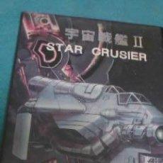 Videojuegos y Consolas: JUEGO STAR CRUSIER II MEGADRIVE.. Lote 77656099