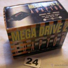 Videojuegos y Consolas: ADAPTADOR MEGA DRIVE 10 V - 1,2 AMP NUEVO EN SU CAJA. Lote 40990654