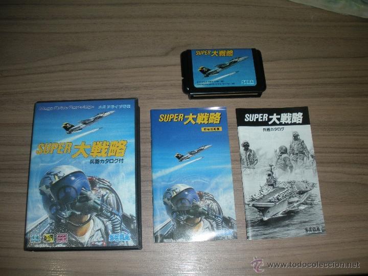 SUPER DAISENRYAKU COMPLETO SEGA MEGADRIVE JP MGA DRIVE (Juguetes - Videojuegos y Consolas - Sega - MegaDrive)