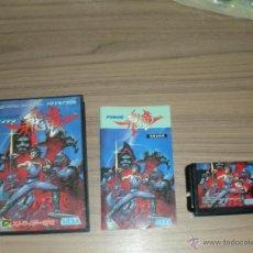 Videojuegos y Consolas: STRIDER COMPLETO SEGA MEGADRIVE JP MEGA DRIVE COMO NUEVO. Lote 51347830