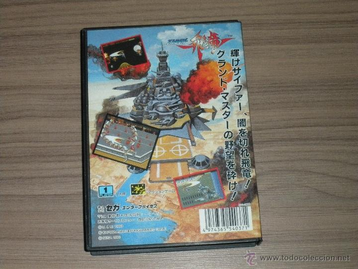 Videojuegos y Consolas: STRIDER Completo SEGA MEGADRIVE jp MEGA DRIVE como NUEVO - Foto 3 - 51347830