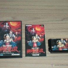 Videojuegos y Consolas: VAMPIRE KILLER COMPLETO SEGA MEGADRIVE JP MEGA DRIVE CASTLEVANIA. Lote 51696778