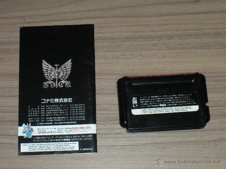 Videojuegos y Consolas: VAMPIRE KILLER Completo SEGA MEGADRIVE jp MEGA DRIVE Castlevania - Foto 6 - 51696778