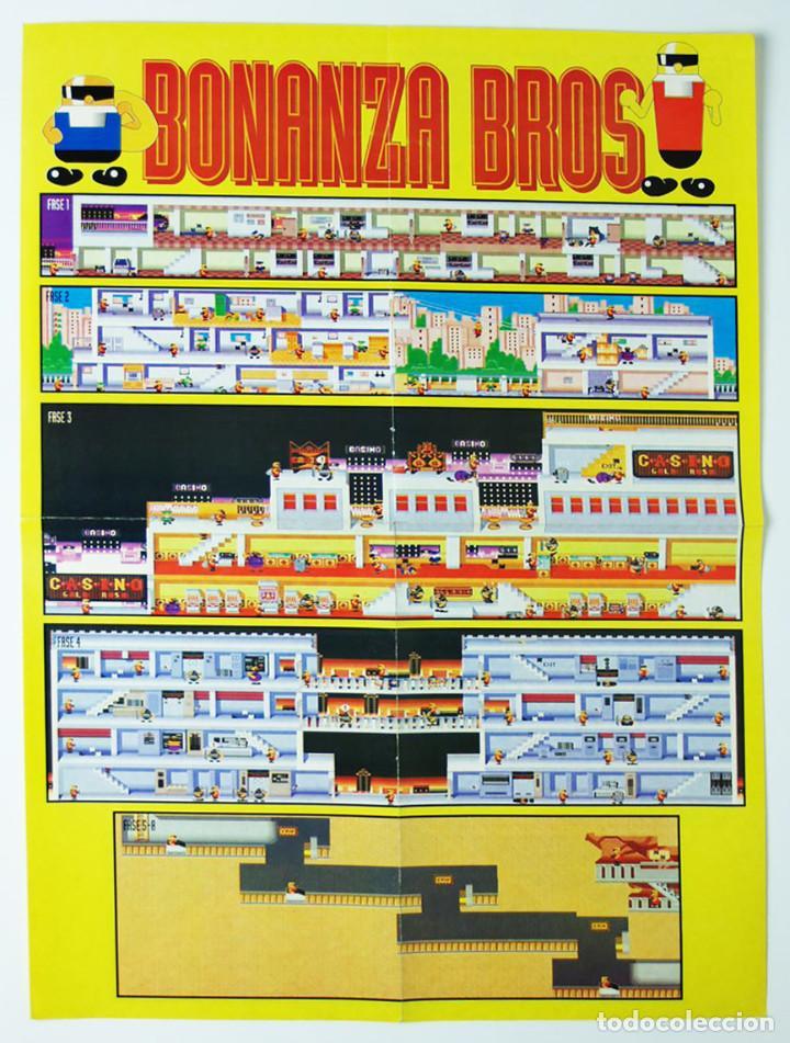 MAPA BONANZA BROS MEGADRIVE DE LA REVISTA HOBBY CONSOLAS MAP004 (Juguetes - Videojuegos y Consolas - Sega - MegaDrive)