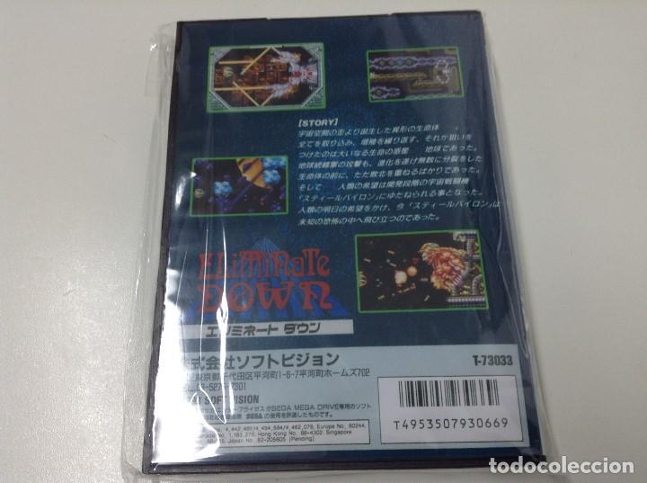 Videojuegos y Consolas: ELIMINATE DOWN - Foto 2 - 195260538