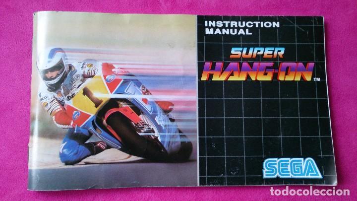 super hang on manual