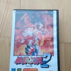 Videojuegos y Consolas: SOLO CAJA Y MANUAL FATAL FURY 2 JAPON SEGA GENESIS MEGADRIVE BUEN ESTADO. Lote 115676415