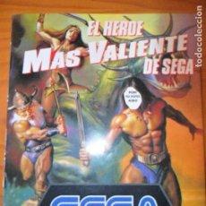 Videojuegos y Consolas: SEGA, PUBLICIDAD PRIMIGENIA EN ESPAÑA -DESPLEGABLE QUE MUESTRA TODOS SUS PRODUCTOS EN EL MERCADO ES. Lote 117024991