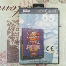 Videojuegos y Consolas: JAMES POND II MEGADRIVE. Lote 142103978