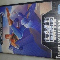Videojuegos y Consolas: VIDEOJUEGO LAST BATLLE COMPLETO. Lote 167032924