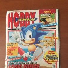 Videojuegos y Consolas: HOBBY CONSOLAS Nº 23. Lote 168253364