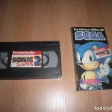 Videojuegos y Consolas: VHS LO NUNCA VISTO DE SEGA. PRESENTANDO SONIC 2. SUPERJUEGOS. Lote 171991122