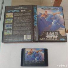 Jeux Vidéo et Consoles: LAST BATTLE SEGA MEGADRIVE PAL-EUROPA. Lote 187495375