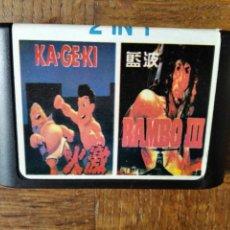 Videojuegos y Consolas: KA-GE-KI & RAMBO III - RARO JUEGO 2IN1 DE MEGADRIVE - . Lote 196073325