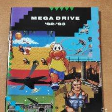 Videojuegos y Consolas: ANTIGUO CATALOGO MEGA DRIVE AÑO 92 - 93 DE LOS JUEGOS QUE SALEN. Lote 196611382